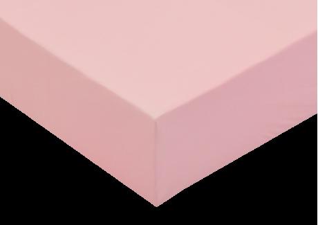 Jersey prostěradlo Růžová ( výprodej )
